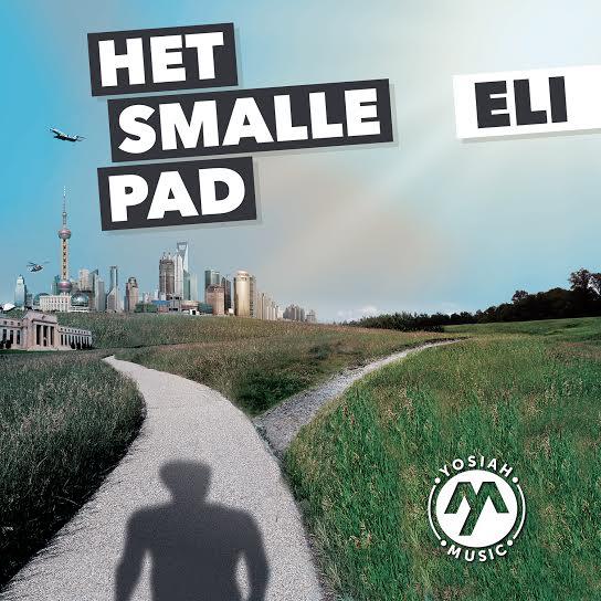 het smalle pad